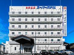 江津・有福温泉のホテル