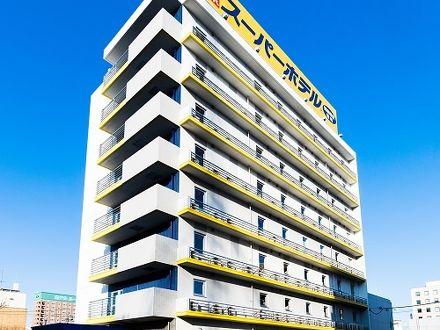 スーパーホテル釧路 写真