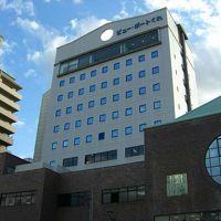 財団法人 呉海員会館 ビューポートくれホテル 写真