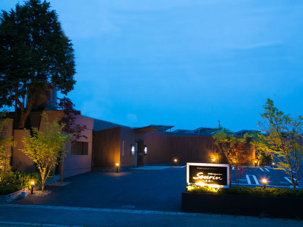 大分温泉 Business Resort Sourin 写真