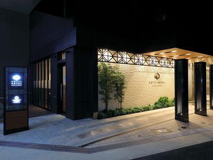 アスティルホテル新大阪 写真