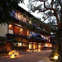 城崎温泉 登録文化財の宿 三木屋(みきや) 写真