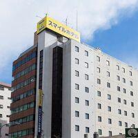スマイルホテル宇都宮東口 写真