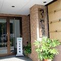 つるや旅館<東京都> 写真