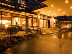 加茂・五泉のホテル