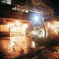 飯坂温泉 喜久屋旅館<福島県> 写真