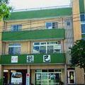 ビジネス 龍巳旅館 写真