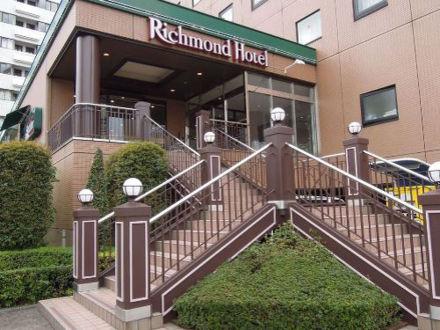 リッチモンドホテル東京武蔵野 写真
