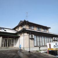 民宿 さつき<石川県> 写真