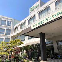 宮浜温泉 宮浜グランドホテル 写真