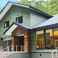 スパビレッジカマヤ別館 湯恵山荘 写真