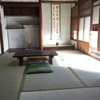 大阪ゲストハウス緑家 写真