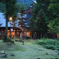 奥屈斜路温泉 ランプの宿 森つべつ 写真