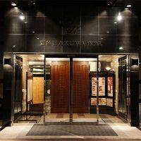 西条HAKUWAホテル 写真