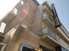 川口・戸田・蕨のホテル