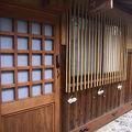 京の宿 白川コテージ 写真