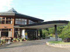 伊達・川俣のホテル