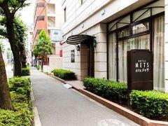 東久留米・清瀬のホテル