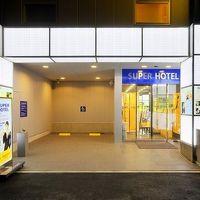 スーパーホテル上野 御徒町 写真