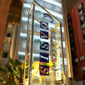 ホテル中央 オアシス 写真