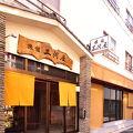 旅館 三河屋本店 写真