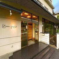 湯田中温泉 和風の宿 ますや 写真