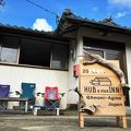 奄美の民宿 ゲストハウス HUB a nice inn <奄美大島> 写真