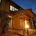 由布院温泉 和風旅館 津江の庄 写真
