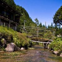 くるみ温泉&キャンプ