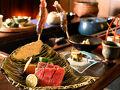 料理旅館 奥飛騨山草庵 饗家(きょうや) 写真