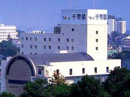 ホテルラポール千寿閣 写真