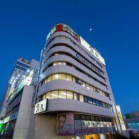 豊鉄ターミナルホテル 写真