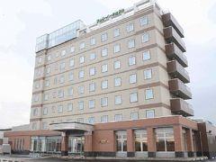 寒河江のホテル