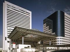 堺のホテル