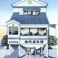 西岡屋旅館 <壱岐島> 写真