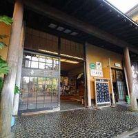 小野川温泉 名湯の宿 吾妻荘  写真