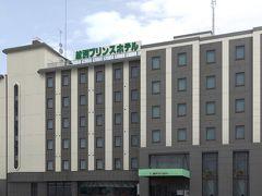 紋別のホテル