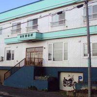 民宿 宗谷岬 写真