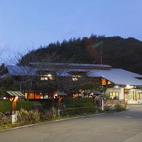 山江温泉 ほたる 写真