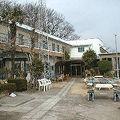 民宿グリーンハウス<神奈川県> 写真