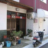 石川県 能登輪島の民宿 寿 写真