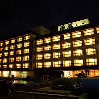 阿蘇内牧温泉 ホテル角萬(BBHホテルグループ) 写真