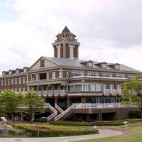 ホテル阪奈 写真