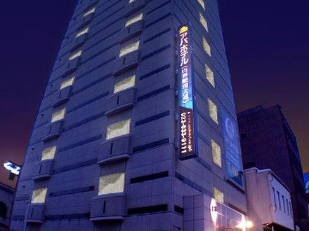 アパホテル<山形駅前大通> 写真