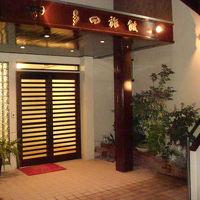 ビジネス旅館 多田旅館 写真