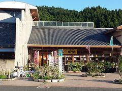 都井岬・串間のホテル