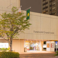 船橋グランドホテル 写真