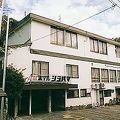 白浜温泉 国民宿舎ホテルシラハマ 写真