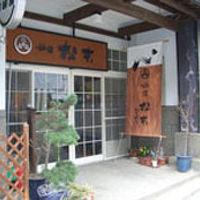 銀山温泉 旅館松本 写真