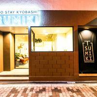 TAKUTO STAY 京橋 TSUMIKI 写真